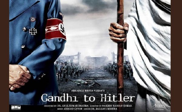 Gandhi-to-Hitler1
