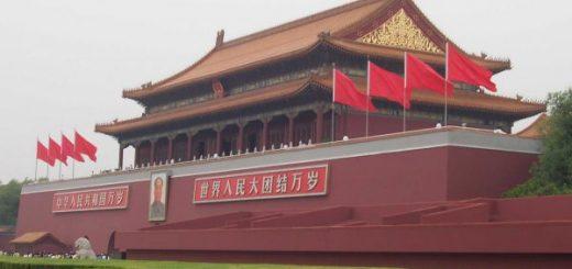 palat-china-600x400