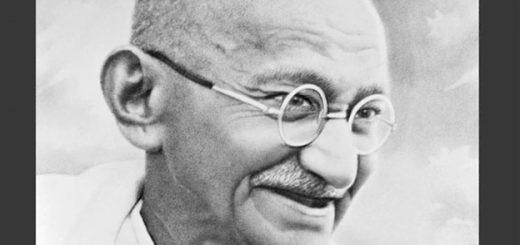 (Mohandas Gandhi)